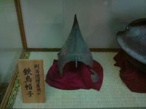 湛増着用の鉄烏帽子