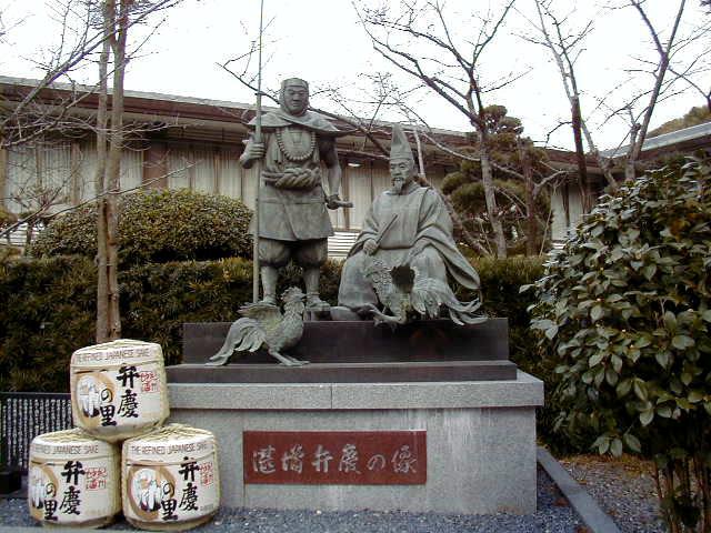 湛増弁慶の像